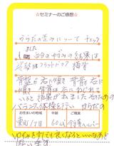 27_9_shisei01s