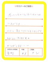 27_9_shisei02s