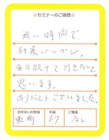 27_9_shisei04s