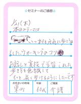 28_1_hokou01s