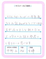 28_1_hokou03s