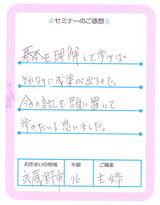 28_1_hokou04s