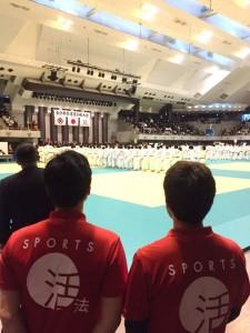 東京都柔道選手権